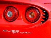 2006 Lotus Elise Sports Racer
