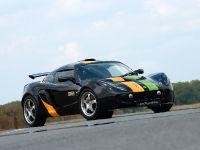 2006 Lotus Exige 265E