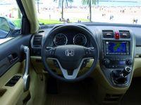thumbs 2007 Honda CR-V Euro Specs