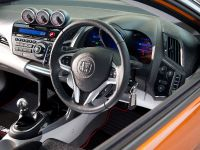 2012 Honda CR-Z MUGEN