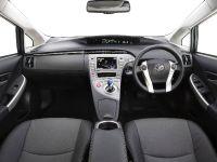 2012 Toyota Prius i-Tech