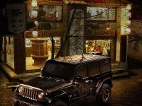 2014 Jeep Wrangler Dragon Edition