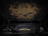 2014 Jeep Wrangler Dragon Edition