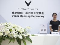 2015 Art Studio Vilner Beijing China Opening