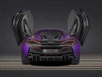 2015 McLaren MSO 570S Coupe