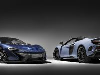 2016 McLaren P1 by MSO