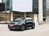 2016 Range Rover Evoque Ember Special Edition