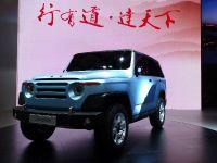 Beijing Auto BJ2020 Concept500 Shanghai 2013