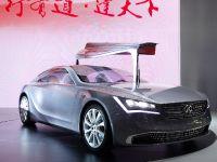 Beijing Auto Concept Shanghai 2013