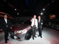 BMW M5 Concept Car Shanghai 2011