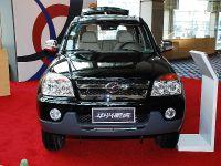 Chamco Hebei Zhongxing SUV Detroit 2008