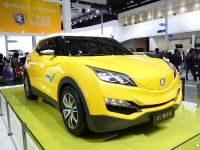 GAC Toyota Concept Shanghai 2013