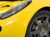 Lotus Elise Club Racer edition