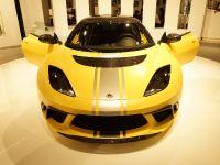 Lotus Evora GTE Frankfurt 2011