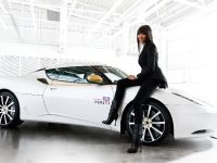 Lotus Evora Naomi for Haiti edition