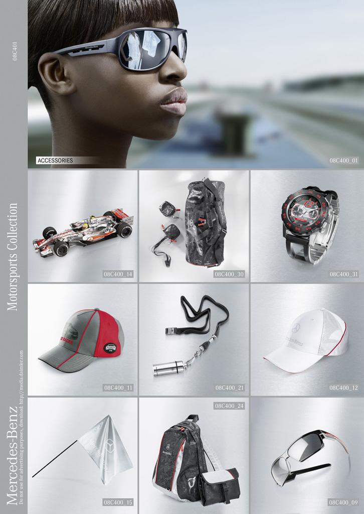 Mercedes-Benz Accessories GmbH представлена в 2008 Motorsports коллекции - фотография №6