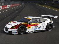 MUGEN Honda CR-Z GT racing car