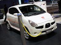 Subaru R1e Geneva 2010